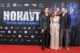 "Гала премиера на филма ""Нокаут"" на Ники Илиев"