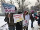 """Протести """"За"""" и """"Против"""" Истанбулската конвенция"""