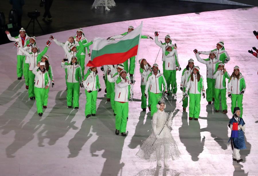 Резултат с изображение за български олимпийци пьонгчанг