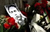 България почете паметта на Васил Левски