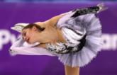 Алина Загитова - новата звезда във фигурното пързаляне