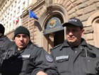 Протест на БСП срещу Бойко Борисов