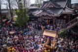 В Япония се проведе фестивал на пениса (+18)