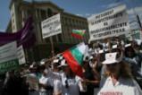 Здравни служители протестираха в София