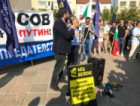 Протест срещу АЕЦ Белене пред Народното събрание