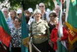 България чества Съединението