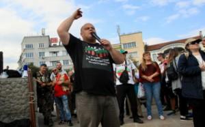"""Протест """"Против геноцида на Борисов и всички управляващи мафии"""""""