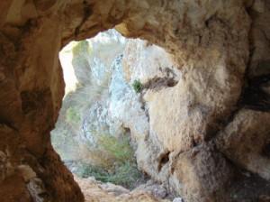 Скално светилище Баджалията