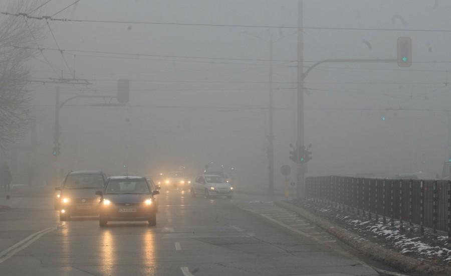София осъмна в плътна мъгла