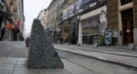 Триумф на геометрията по ул.