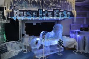 Фестивал на ледени фигури в Русе