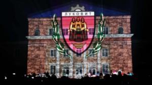 Луковит отбеляза тържествено 120 години от създаването на града