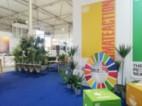 Годишната конференция за климата на ООН