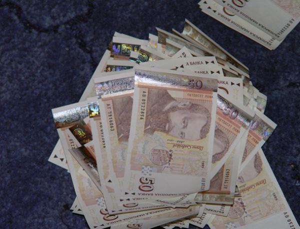 photo of Бургаски търговец е най-богатият българин за 2011 г.