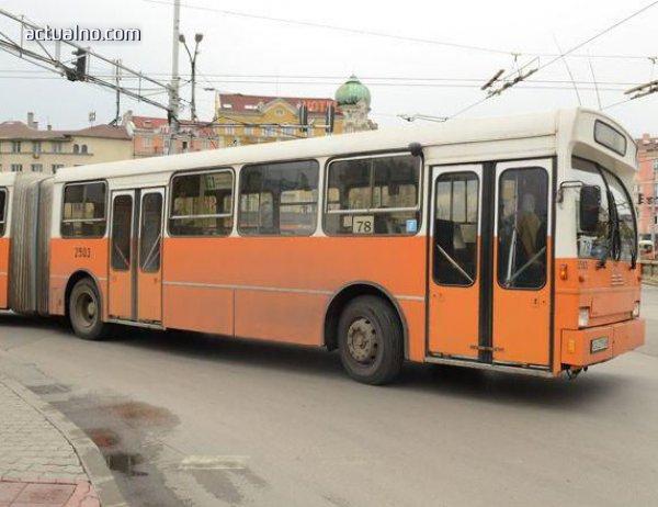 photo of СОС не удължи договора за основни автобусни линии от градския транспорт