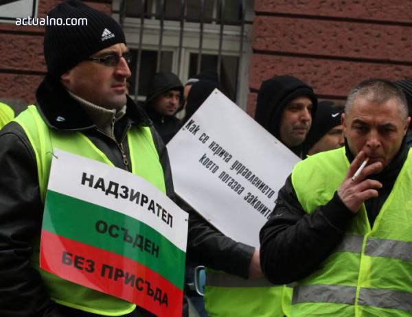 photo of Синдикатът на служителите в затворите отказа 5% увеличение на бюджета