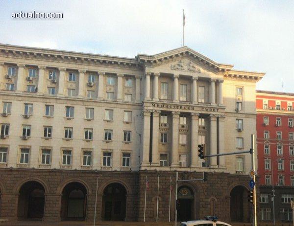 photo of Кабинетът номинира българския представител в Европейската сметна палата за втори мандат