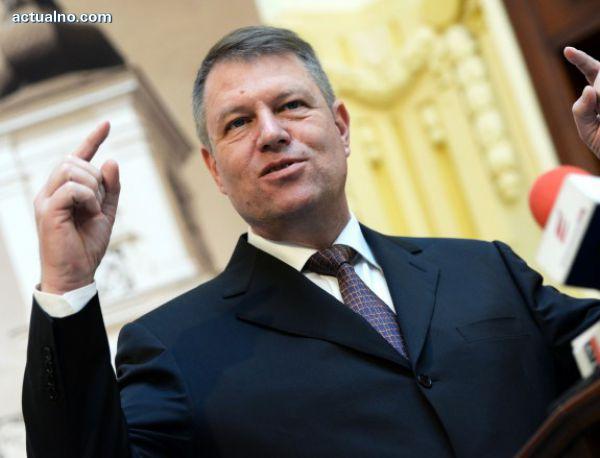 photo of Оставката на главния прокурор на Румъния е приета