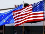 ЕС обърка знамето на САЩ (СНИМКА)