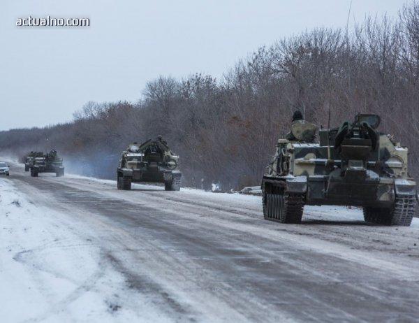 photo of Руските военни разработват дрон-танк (ВИДЕО)