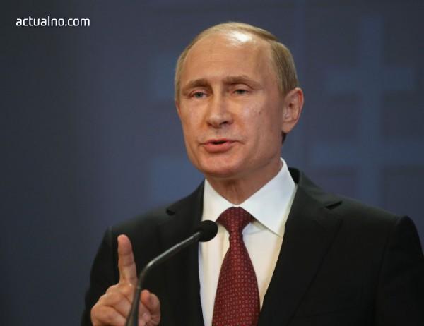 """photo of Путин обвини България в слабост заради проекта """"Южен поток"""""""