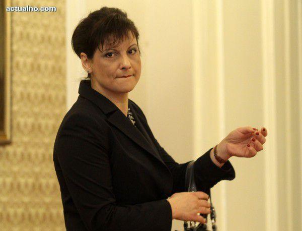 photo of Дариткова: Въвеждането на електронно здравеопазване е забавено