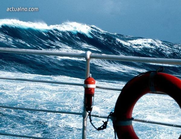 """photo of Тръгва делото за потъването на кораба """"Хера"""", причинило смърт на 19 моряци"""