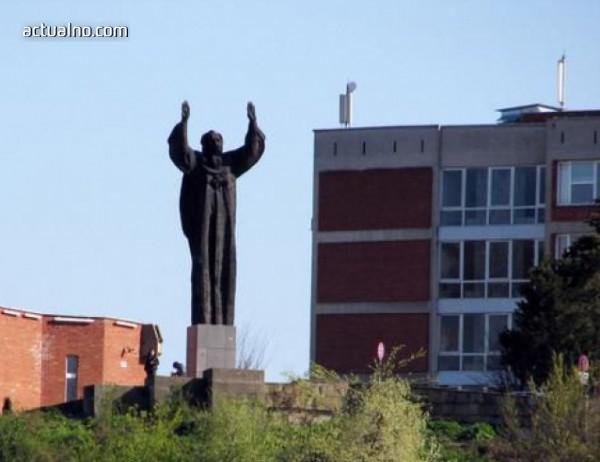 photo of Държавата финансира университети за филиали в бедни райони