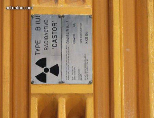 photo of Беларуски власти откриха радиоактивни вещества в самолет от Армения за България