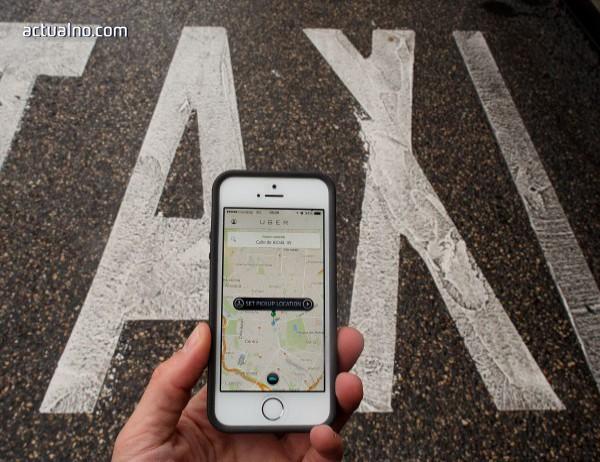 "photo of ""Uber"" пуска нова платформа за регистрирани потребители"