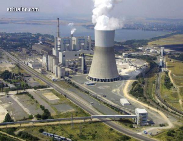 photo of Властта работи по 3 варианта за бъдещето на първата американска централа