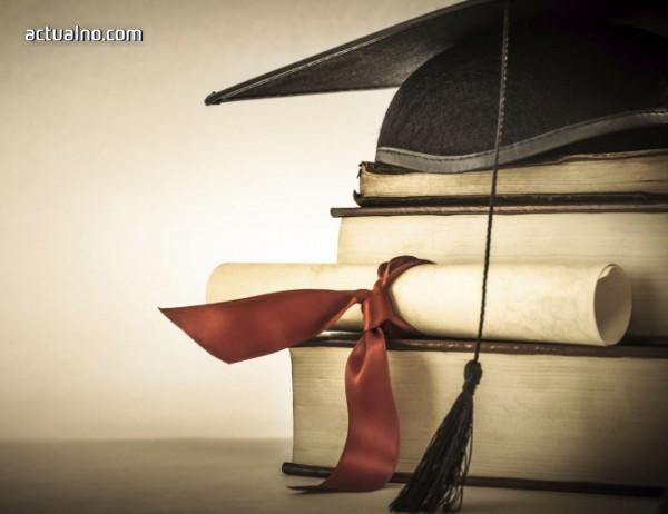 photo of Връщат системата на висшето образование към 1990 г.