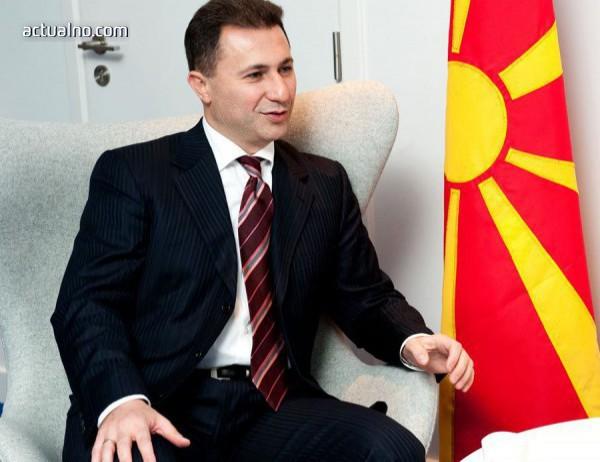 photo of 30 дни арест за Никола Груевски постанови съд в Скопие