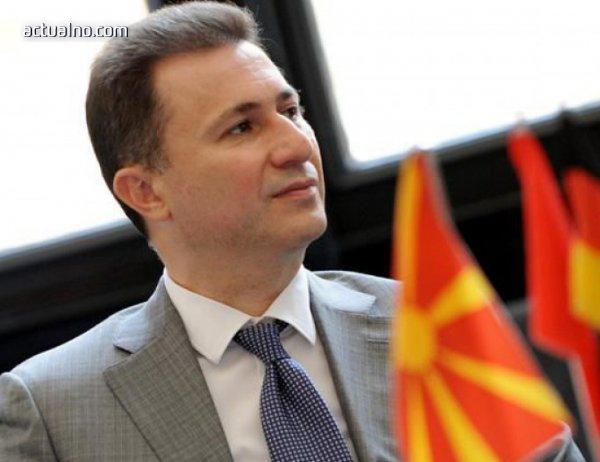 photo of Груевски: Заев гарантира унитарността на Македония. Ще го следим изкъсо