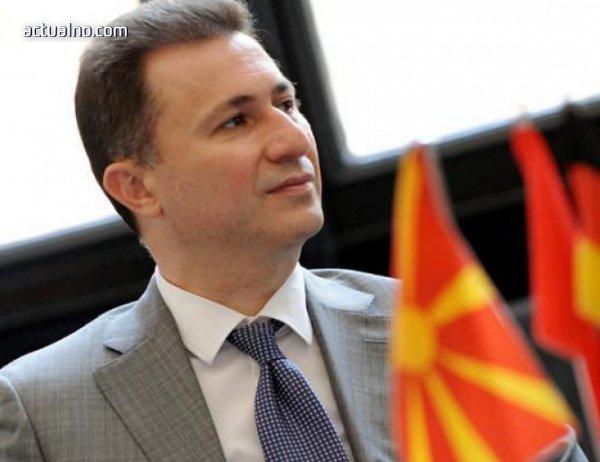 photo of Бившият македонски премиер Никола Груевски се сдоби със сериозни обвинения