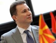 Съдът в Македония взе паспорта на Никола Груевски