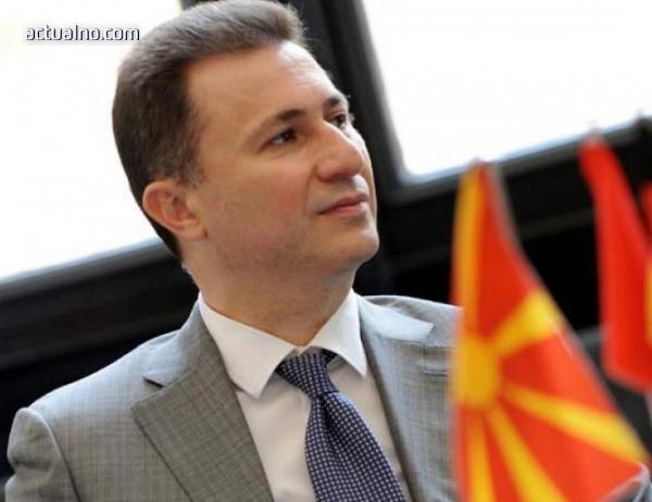 photo of Съдът в Македония взе паспорта на Никола Груевски