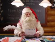 Къде да изпращате писмата до Дядо Коледа?