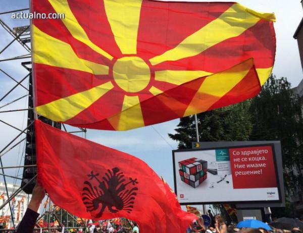 photo of Македонският парламент прие закона за езиците, даващ по-висок статут на албанския
