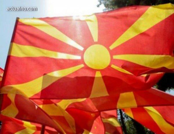 photo of Има обвинени за боя в македонския парламент