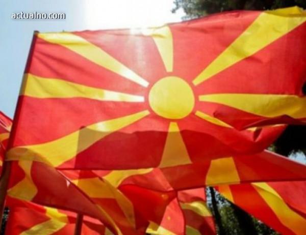 photo of Над 56% от македонците имат положително отношение към България
