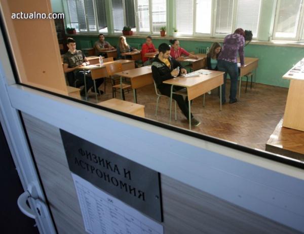 photo of Отпускат 16 млн. лв. за оптимизация на училищната мрежа