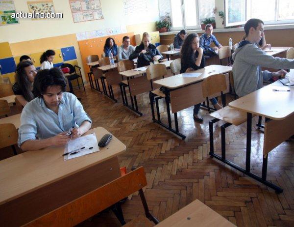 photo of Над 52 000 зрелостници се явяват матурата по български език и литература