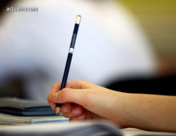 photo of Нови учебни планове в професионалните гимназии от 15 септември