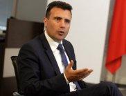 Заев обяви кандидатите за новото македонско правителство