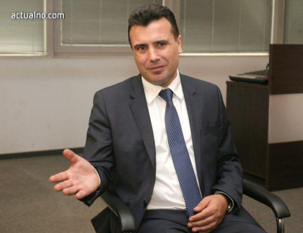 photo of Зоран Заев официално стана премиер на Македония