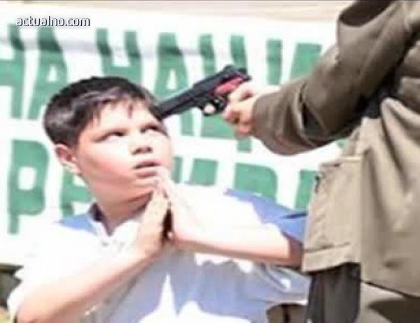 photo of Помирение с престъпници няма!