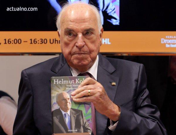 photo of Държавникът Хелмут Кол