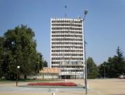 Димитровград с официална регистрация в системата за сигурно електронно връчване