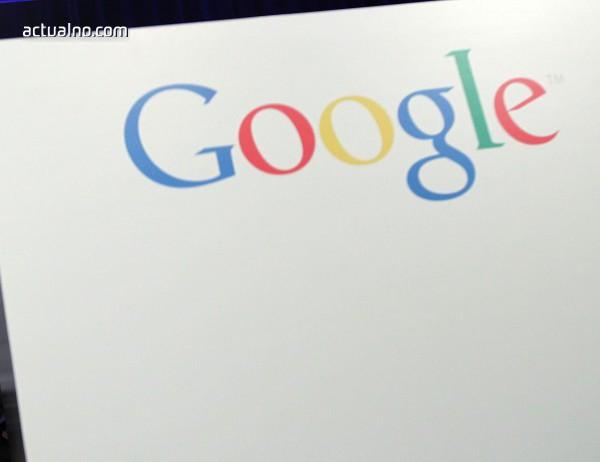 photo of Пентагона разчита на Google за програма за изкуствен интелект